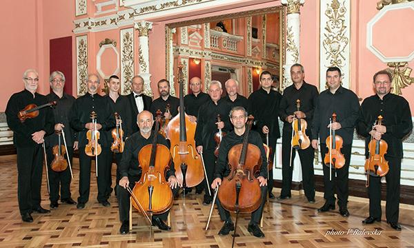 Sofia Soloists